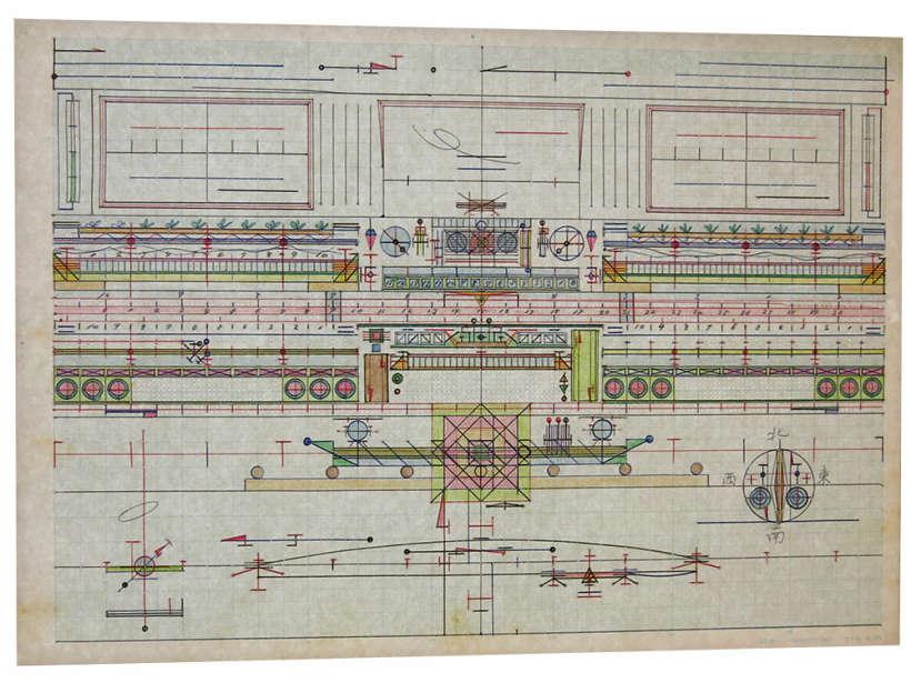 Blueprint by Kenichi Yamazaki